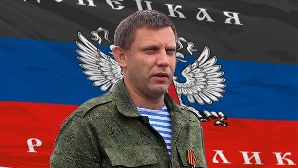 Потеря Мариуполя изменит Киев навсегда