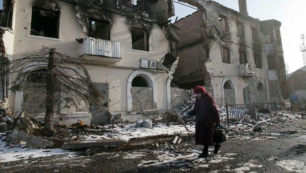 Прокуратура ДНР возбудила дело против должностных лиц Украины
