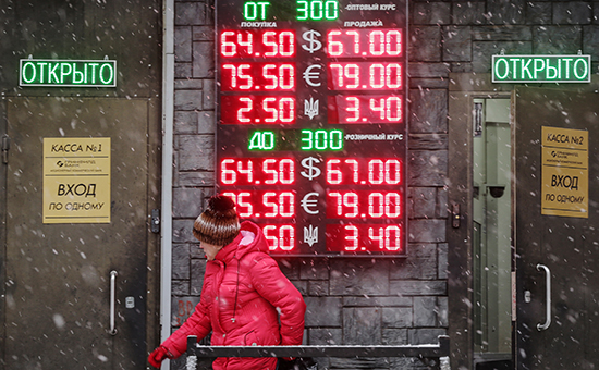 Биржевой курс доллара упал ниже 65 рублей
