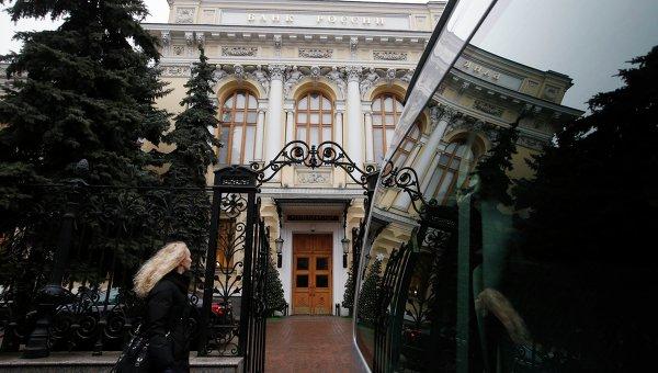 Центробанк России снизил ключевую ставку до 14% годовых