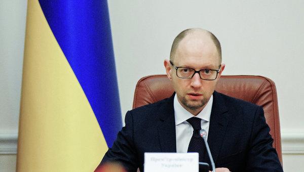 Госфининспекция Украины назвала Яценюка главным коррупционером