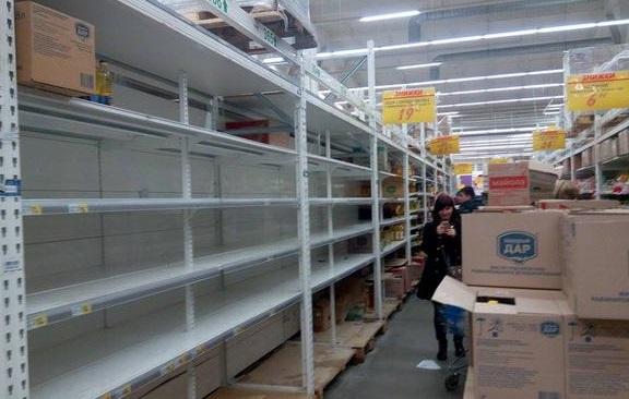 Глава Госрезерва Украины: Запасы давно исчерпаны