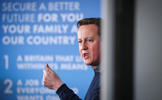 Дэвид Кэмерон создал фонд борьбы с российским влиянием