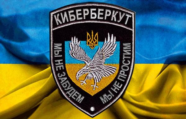 КиберБеркут: США уговаривают Париж согласиться на поставки оружия Украине