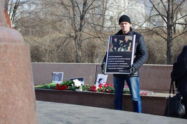 Десять патриотов - против полутора тысяч: Первое марта