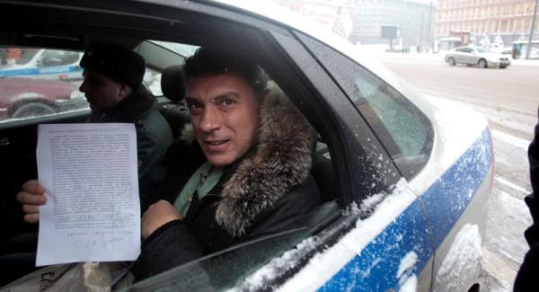 ФСБ вышла на заказчика убийства Немцова