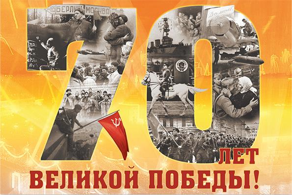 Спасибо деду за Победу: Рассказы о героях Великой Отечественной войны