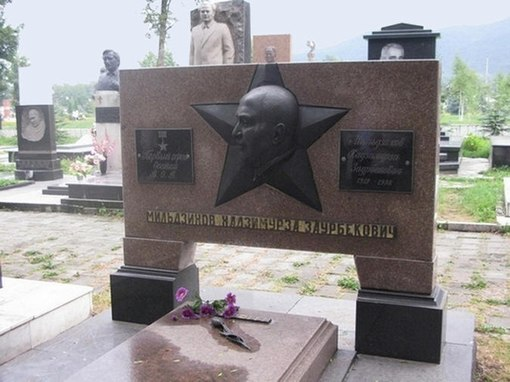 Могила Хадхимурзы Мильдзихова во Владикавказе