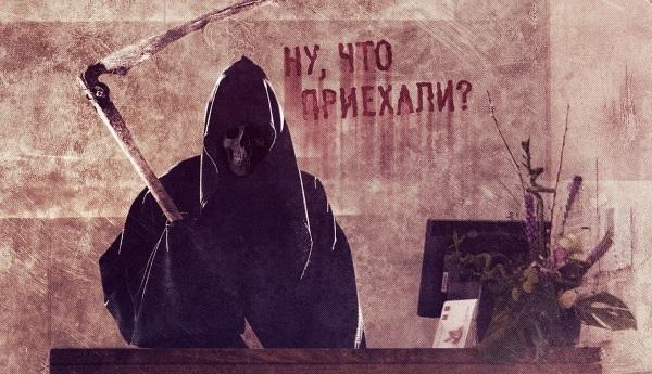 Беги, украинец! Беги!