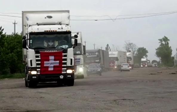 Швейцария доставила в Донецк 300 тонн препаратов для очистки воды