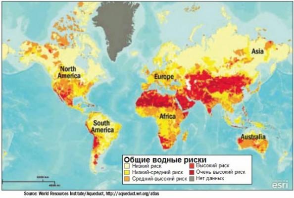 Современный мир еще увидит войны за воду и рост цен на нее