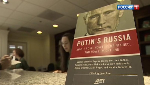 В Вашингтоне на инструктаж по свержению власти собрались российские либералы