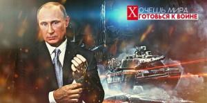 Историческая развилка: зачем Россия тянет время