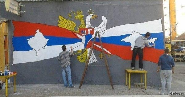 Сербия рискует заиграться в газовых играх