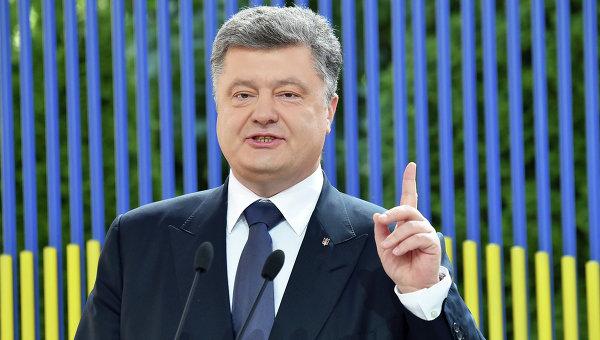 """Порошенко назвал Крещение Руси """"европейским выбором"""" Украины"""