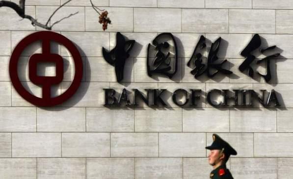 Банки Китая столкнулись с самой сложной ситуацией за последнее десятилетие