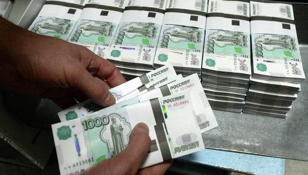 Черный понедельник для рубля - что дальше? Прогнозы и рекомендации