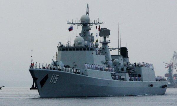 Отряд кораблей ВМС Китая прибыл во Владивосток для участия в учениях
