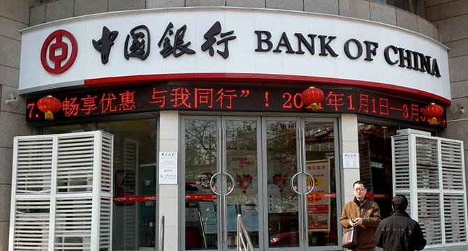 Китай убивает биткоин. Криптовалюта вне закона.