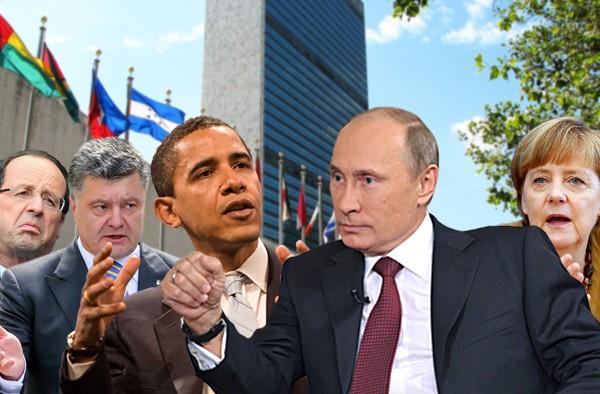 Россия предлагает компромисс: Запад может сохранить лицо на Украине