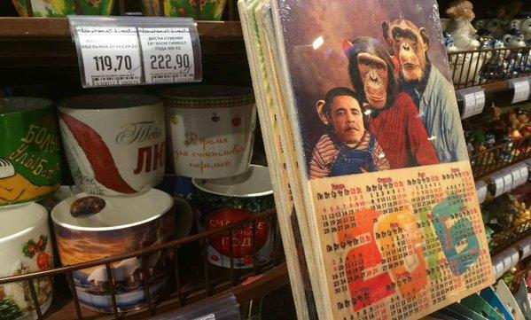 В посольстве США возмущены продажей календарей с Обамой в виде обезьяны