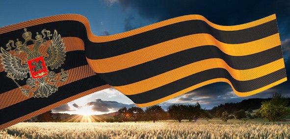 Литва может приравнять Георгиевскую ленточку к нацистской символике