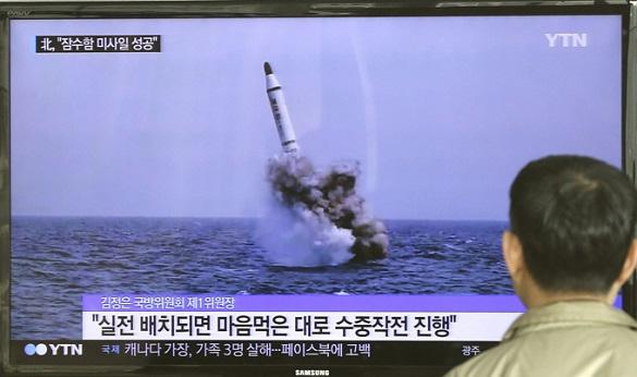 """Северная Корея не запустит """"звезду смерти"""""""