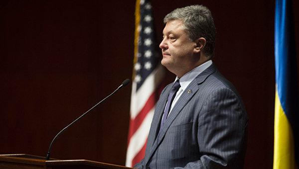 Экс-сотрудник Госдепа: Украина дала США пощечину