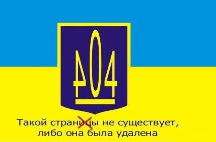 Чемодан! Вокзал! Подальше от Украины!