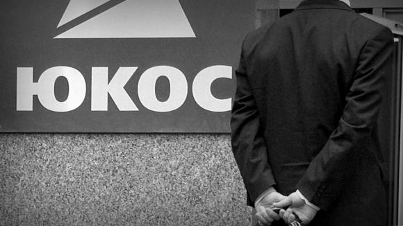 Россия выиграла суд по делу о $700 млн, арестованных по делу ЮКОСа