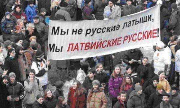 """Жители Нарвы : """"Остановите безумную русофобию!"""""""