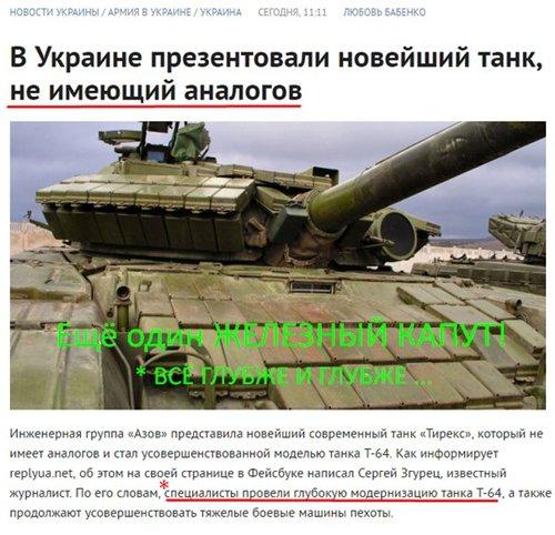 tank-pozor7-01