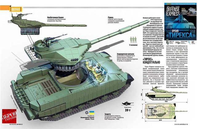 tank-pozor7-02