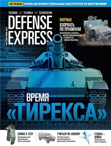 tank-pozor7-03