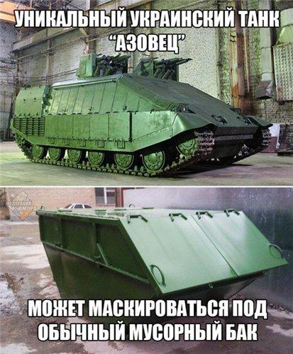 tank-pozor7-04