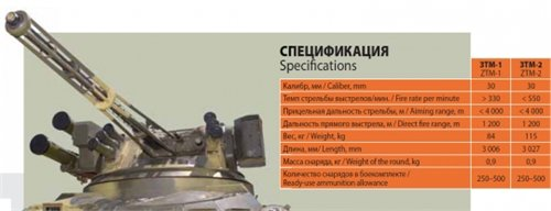 tank-pozor7-08
