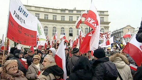 Демонстрация в Варшаве: власть трясется от страха