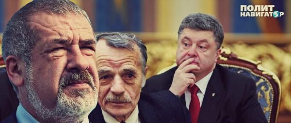 Час расплаты настал. Порошенко отдаст татарам Запорожье и Херсон