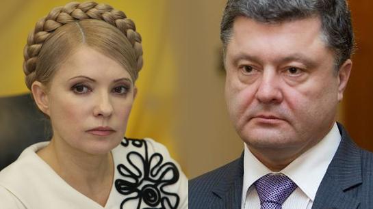 Тимошенко объявила войну Порошенко