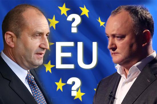 Трагичное будущее Украины: Болгария и Молдавия отвернулись от Европы