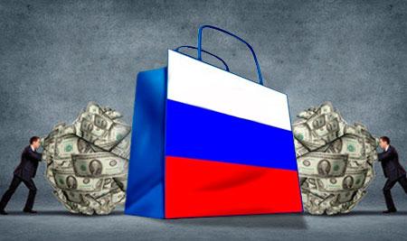 Российские активы - домой!