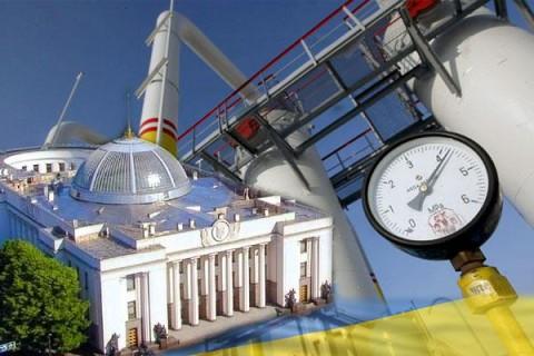 Суровая зима поставила Украину в газовый цейтнот