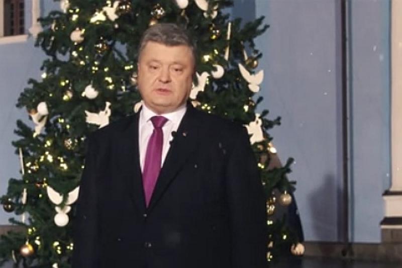 Нагнал тоску на всю Украину: Порошенко поздравил нацию с годом Петуха