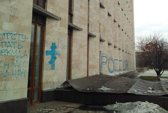 Национализация в ДНР изнутри: «Фима два года не платил»