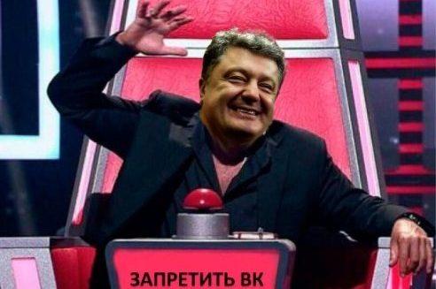 Порошенко так ненавидит украинцев, что даже скрыть уже не может