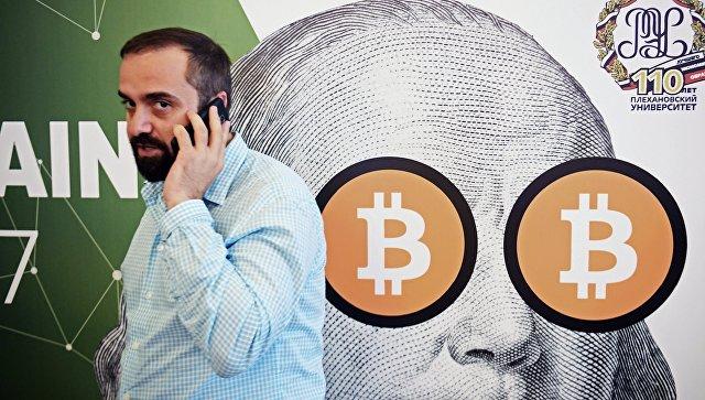 Осторожно, биткоин: самые популярные схемы разводок с криптовалютой