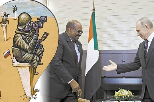 Президенты Судана и России договорились о военной базе