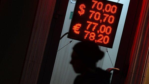 За возможность обменять валюту придется платить