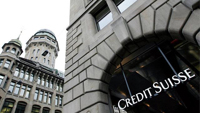 """Отмена """"банковской тайны"""": Европа введет санкции против США?"""