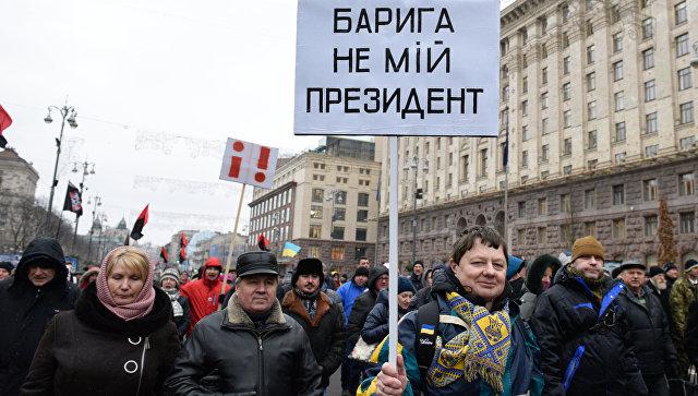 """""""Барыга - не мой президент"""""""